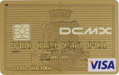 DCMX GOLD券面画像