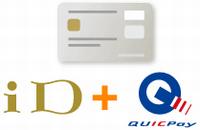 id・QUICPay一体型カード画像