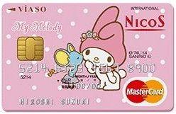マイメロディ VIASOカードデザイン画像