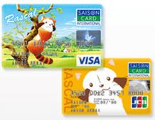 ラスカルカードセゾン(Visa/JCB)券面画像