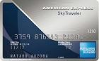 AMEXスカイ・トラベラー・カード券面画像