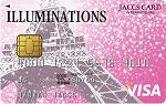 イリュミナシオンカードデザイン画像